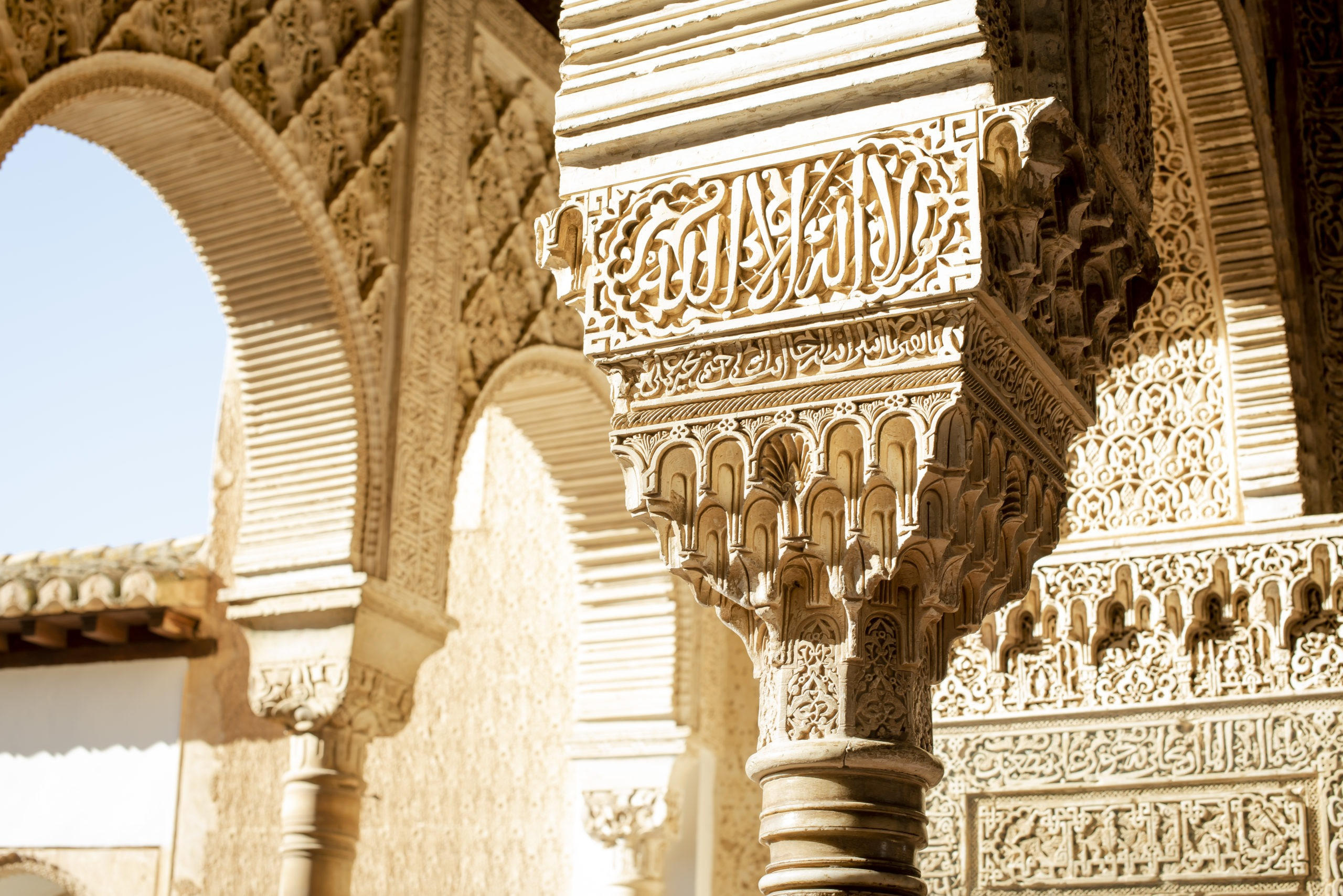 architecture-detail-of-the-alhambra-palace-granada-spain